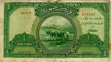 Cumhuriyetin ilk 1 liralık banknotu