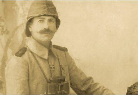 Albay Reşat Çiğiltepe