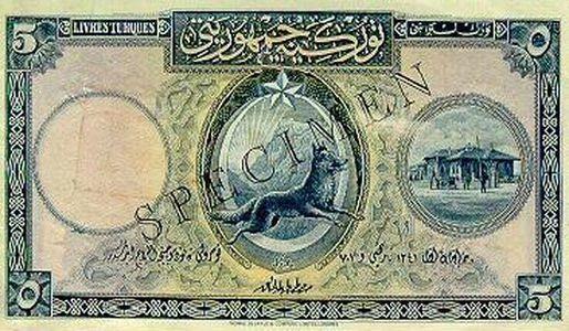 Cumhuriyetin ilk 5 liralık banknotu