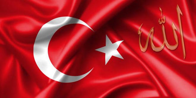 Türk ve İslam olmak