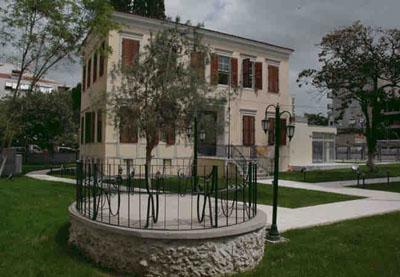 Latife Hanım Köşkü Anı Evi