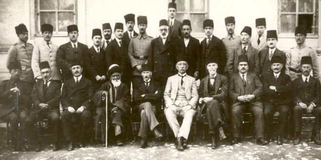 Türkiye İktisat Kongresi