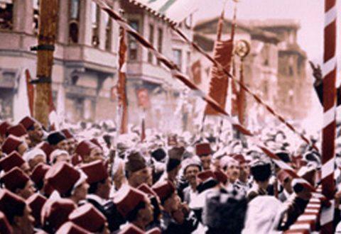 Atatürkçülük ve Kemalizm farkları
